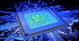 Компания IBM создала самый мощный квантовый компьютер в мире