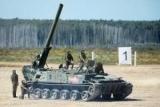 В США приняли участие в модернизации российского« Бога войны»