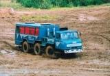 ЗИЛ-49061: технические характеристики, расход топлива, грузоподъемность и фото