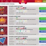 Лучшие виртуальные казино в Украине