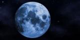 В ночь 8 августа украинцы увидят уникальное астрономическое явление