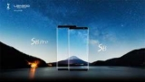 LEAGOO S8 і LEAGOO S8 Pro: потужна ікона стилю зі знижкою 50%